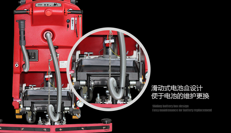 克力威电动洗地机全自动洗地机XD2020