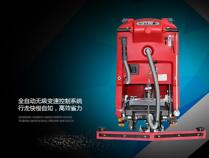 克力威双刷盘洗地机全自动洗地机XD21328