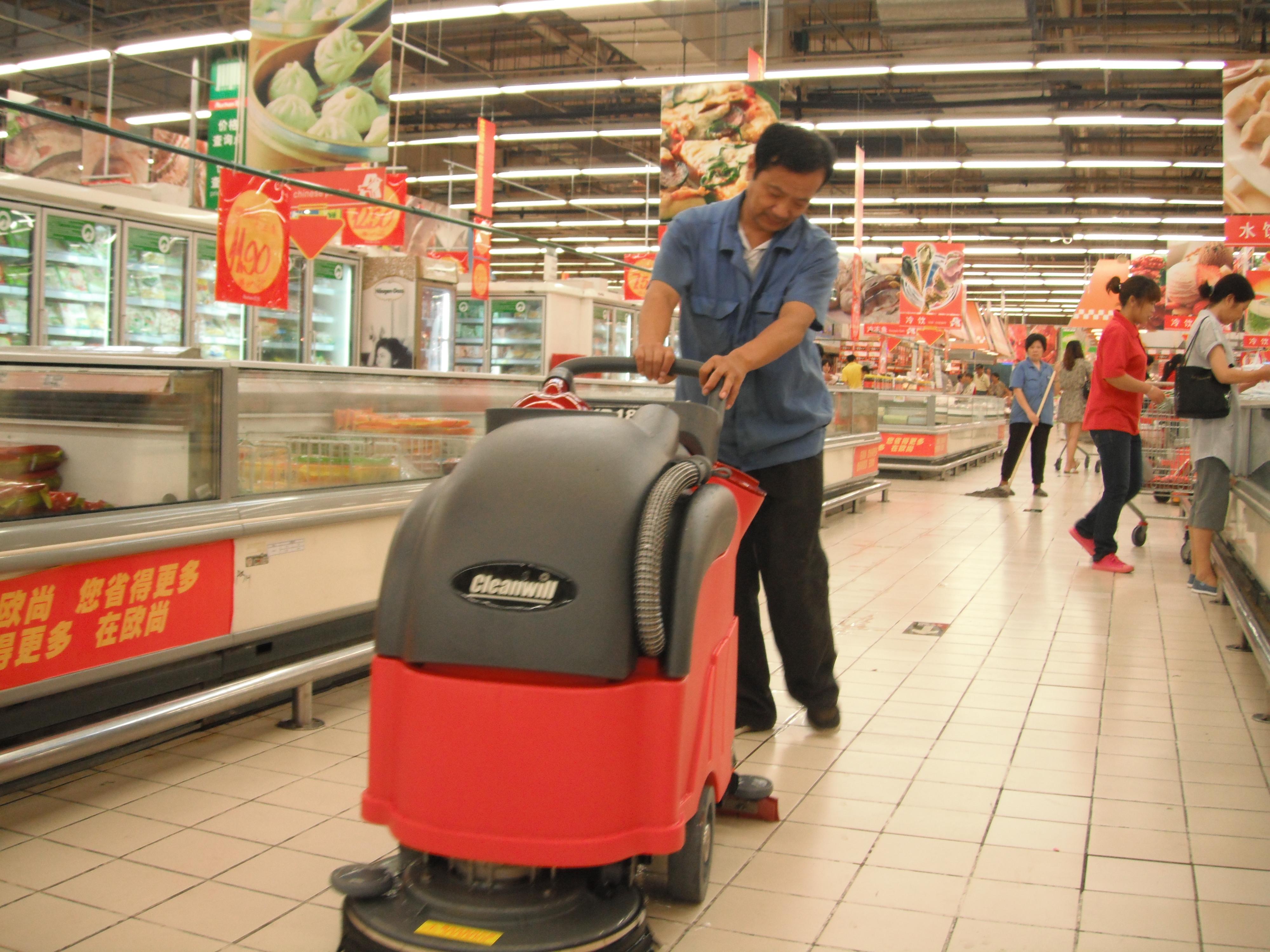 克力威手推式洗地机半自动洗地机XD18W63