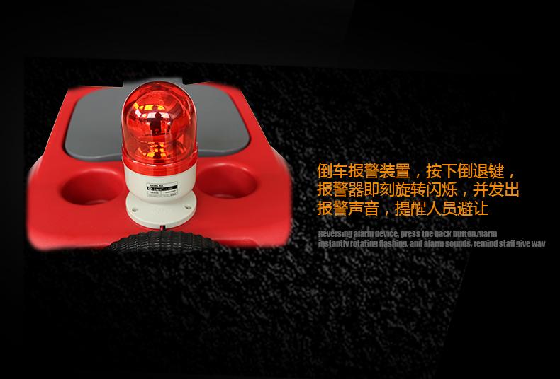 克力威洗地车小型驾驶洗地机XD6089