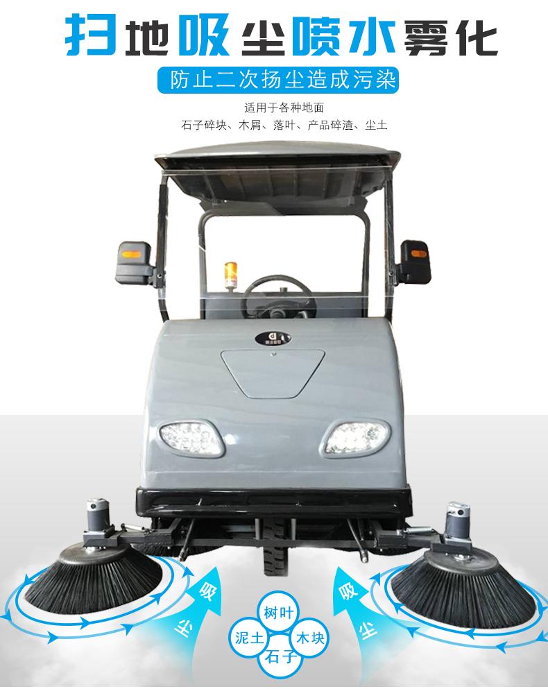 鼎洁盛世扫地车电动驾驶式扫地车吸尘扫地机DJ-180045