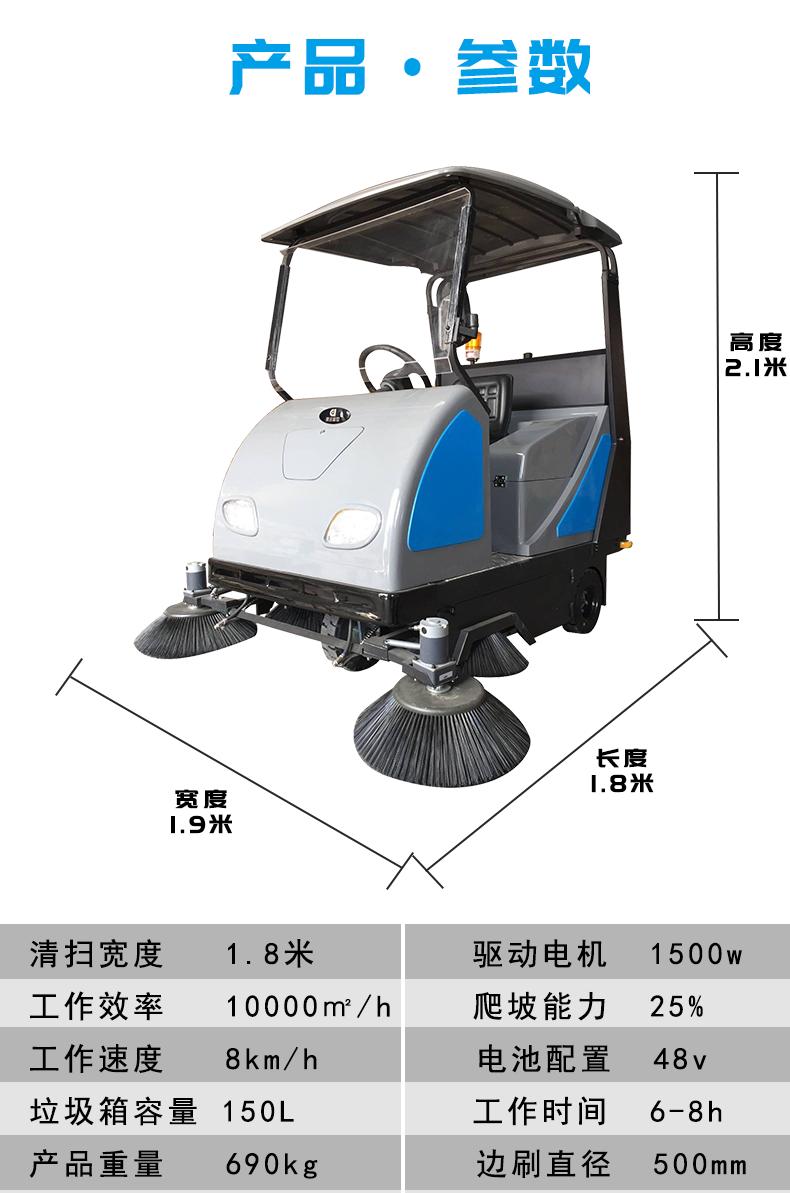 鼎洁盛世扫地车电动驾驶式扫地车吸尘扫地机DJ-180086