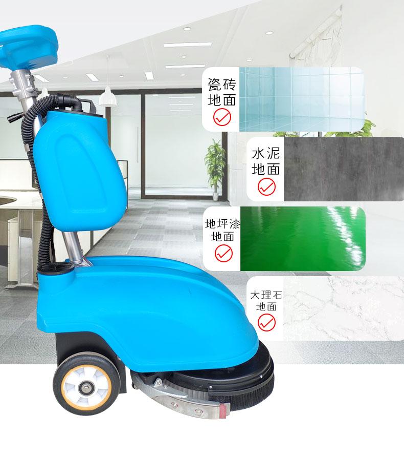 手推式洗地机 折叠式洗地机 电动式洗地机DJ35091