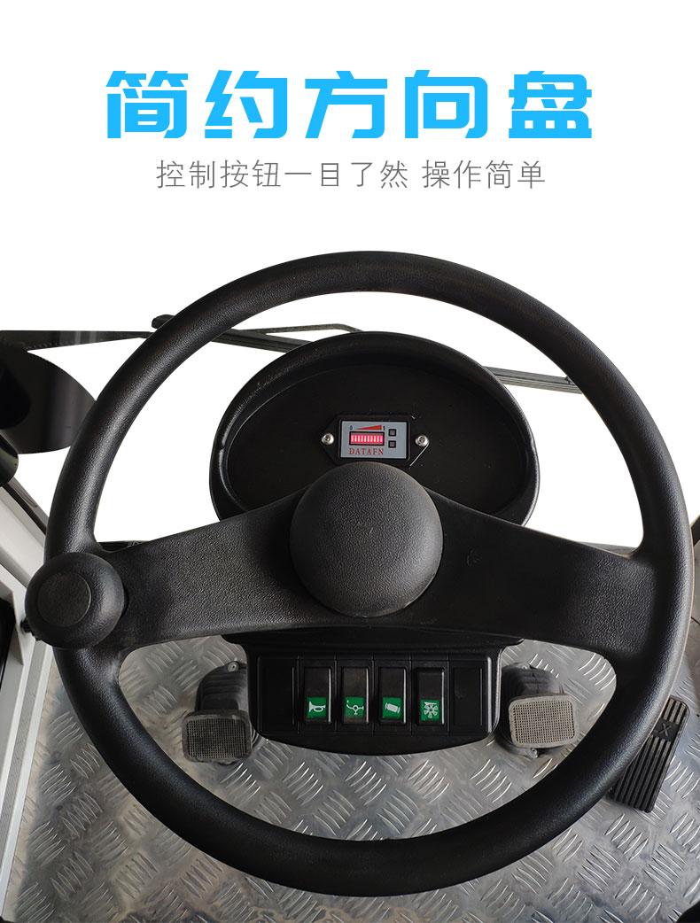 山东驾驶式扫地机  全自动扫地车 DJ221052