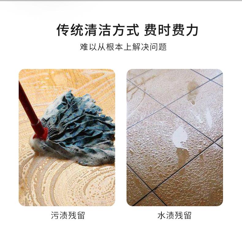 手推式洗地机地面清洁