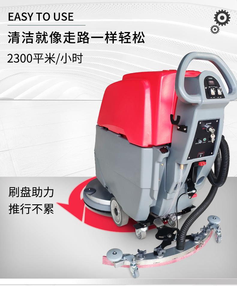 手推式洗地机轻松清洁