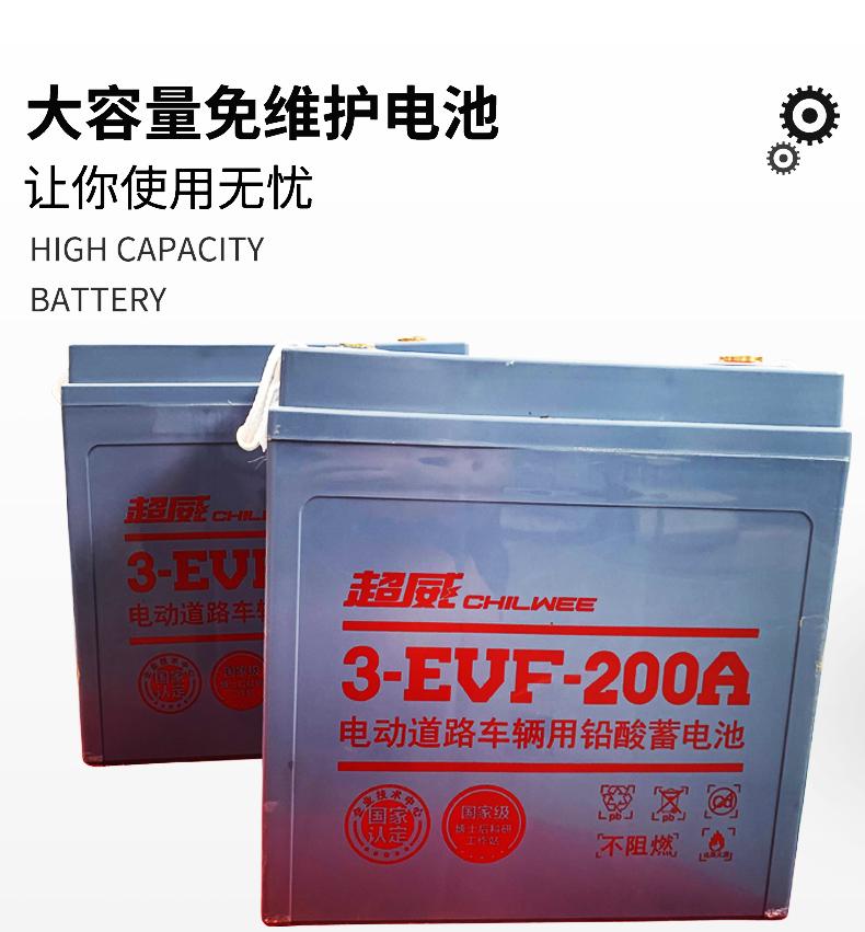 驾驶式洗地机适用免维护电池