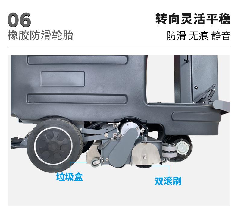 扫洗一体机 驾驶式洗地机 刷地机 DJ85S