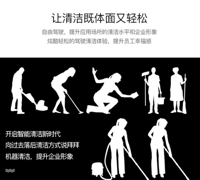 扫洗一体机更省人工