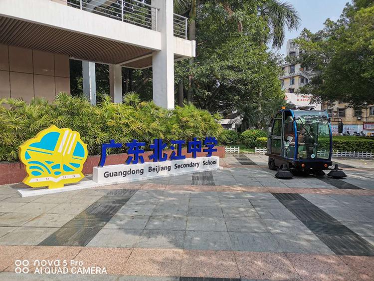 青岛扫地车