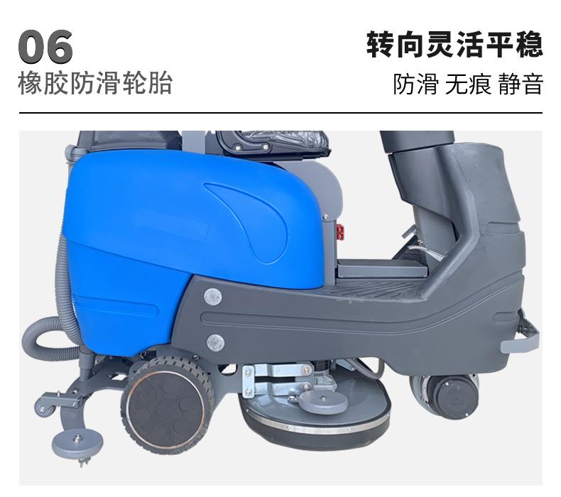 全自动洗地机橡胶防滑轮