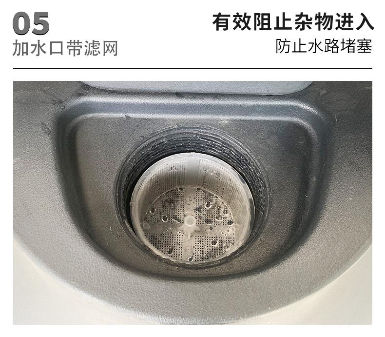DJ950L 山东驾驶式洗地机 小型洗地车 全自动洗地机62