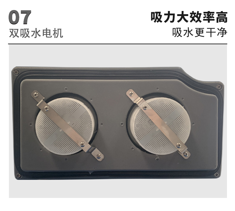 驾驶式洗地机双吸水电机 吸水能力强