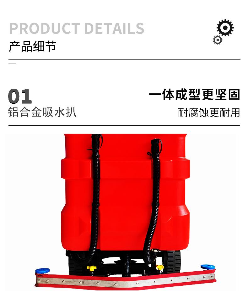 全自动洗地机大容量水箱