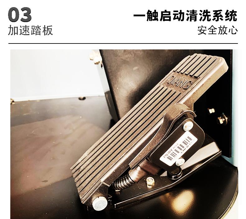 DJ1050Y 驾驶式洗地机  全自动洗地机 拖地机11