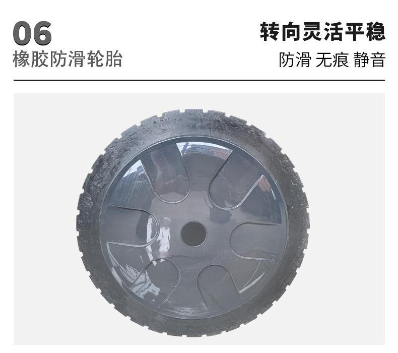 DJ1050Y 驾驶式洗地机防滑橡胶轮