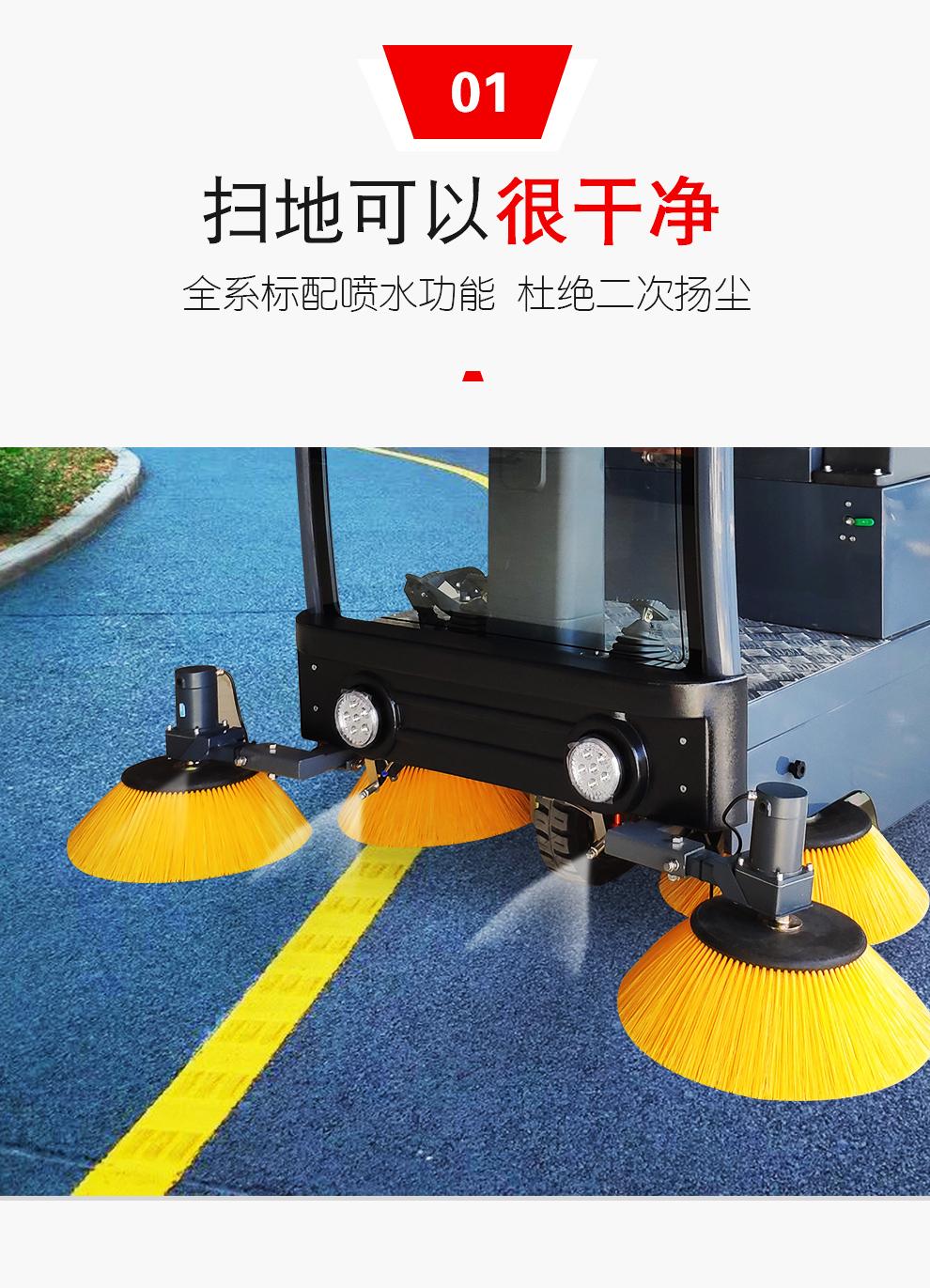 DJ1900Z 电动驾驶式扫地车扫地很干净