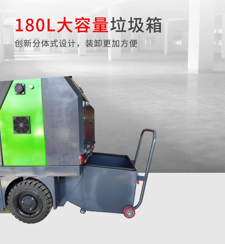 DJ1900Z 电动驾驶式扫地车大容量垃圾箱