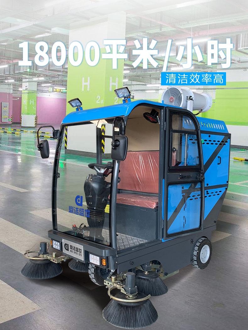 DJ2000FYWP高压雾炮驾驶式扫地车清洁效率高