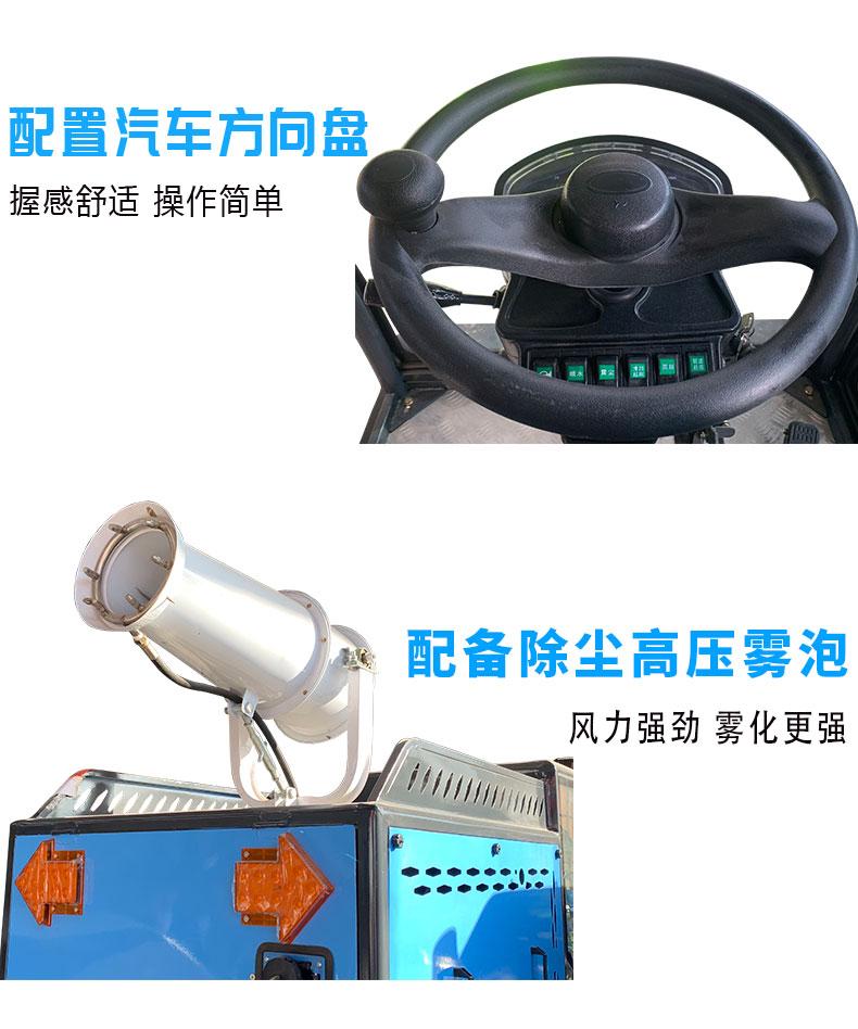 DJ2000FYWP高压雾炮驾驶式扫地车 清扫车价格