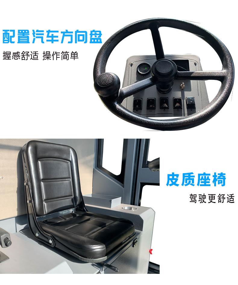 DJ2200GT挂桶驾驶式扫地机配置汽车方向盘