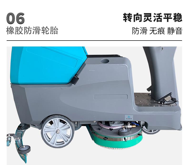 DJ800H驾驶式洗地机 工业洗地机 配置高压水枪96